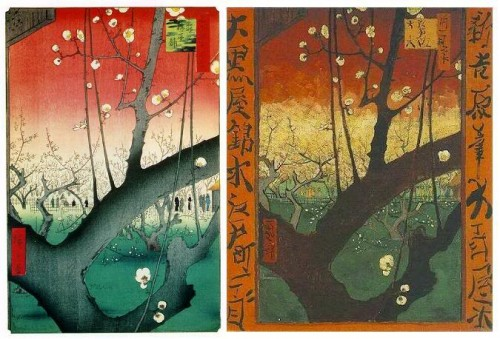 Hiroshige on the left, Van Gogh's copy on the right